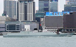 沈舟:中共海军训练继续露馅