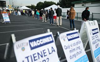 疫情续蔓延 洛杉矶病例上升 含疫苗接种者