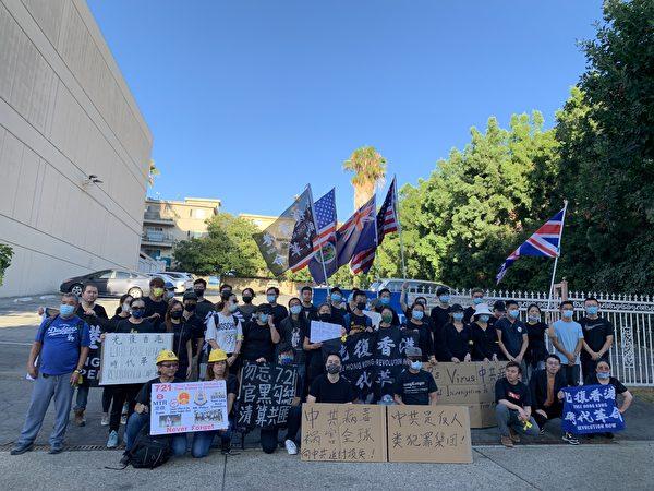 香港元朗遇袭两周年 洛杉矶港人吁关注人权