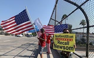橙县居民8月中可以投罢免州长选票