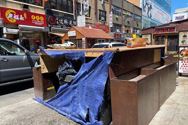 法拉盛40路占道垃圾棚 清洁局拆除