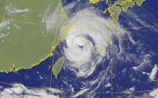 烟花台风海警解除将现大雨 专家:慎防致灾 不容小觑
