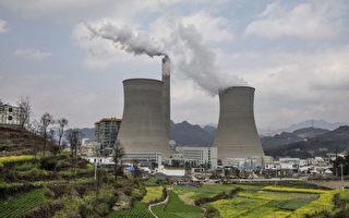 【名家专栏】增税堵住中共碳交易计划漏洞