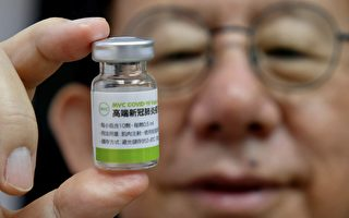 高端疫苗還沒走完臨床試驗,就通過EUA而引發爭議。 (SAM YEH/Getty Images)
