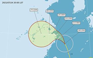 台风烟花临近 浙江淹水杭州上海航班全部取消