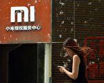 德国对小米、华为等中国手机启动安全调查