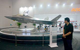 中共FC-31盜竊美國隱形戰機 難匹敵F-35