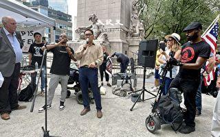 中共反人类图片纽约展:抵制中共就是抵制病毒