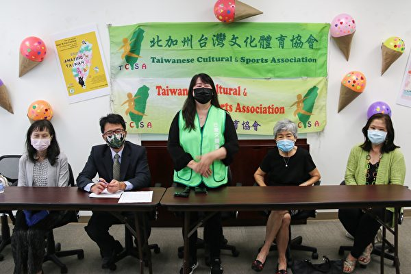 硅谷童玩节8月热闹登场 愿世界看见台湾