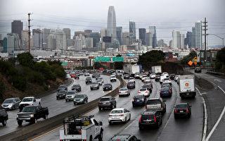 """旧金山考虑收取""""交通繁忙费"""""""