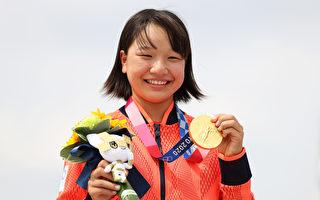 13岁女生东奥滑板摘金 日本史上最年轻冠军