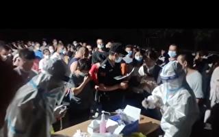 【一线采访】南京疫情扩散 机场4地高风险