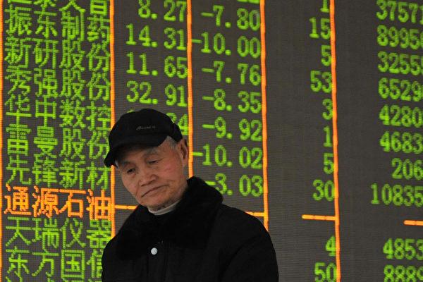 中国白酒股集体暴跌 茅台缩水1200亿
