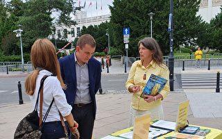 波蘭法輪功學員集會 議員:必須停止迫害