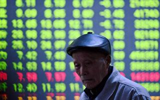A股港股突然全线杀跌 腾讯市值蒸发2770亿