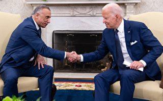 拜登:今年底結束美軍在伊拉克作戰任務