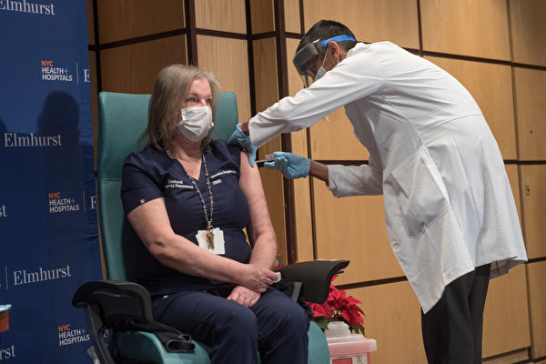 纽约州可以强迫人们接种疫苗吗?