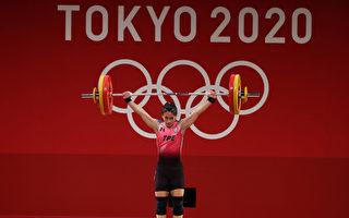 舉重郭婞淳3創奧運紀錄 奪台灣東奧首面金牌