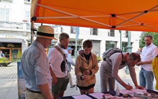 法輪功學員挪威首都集會 民眾簽名支持反迫害