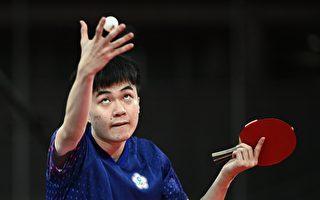 林昀儒東奧單日2勝 闖桌球男單8強