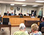 美弗州格林县通过决议 强烈谴责中共活摘器官