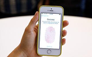 飞马事件后 如何防止手机遭间谍软件侵袭