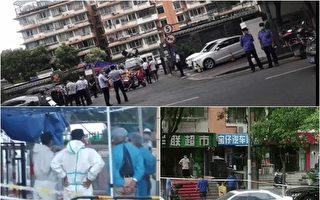 南京爆發疫情中共甩鍋俄國 官方承認已向全國蔓延