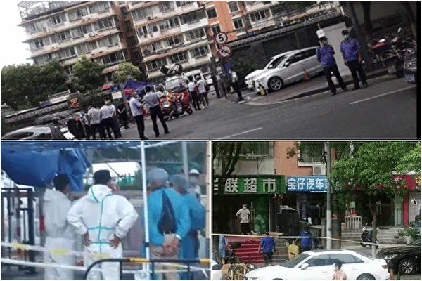 南京爆发疫情中共甩锅俄国 官方承认已向全国蔓延