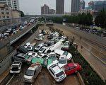 河南當局稱水災致302人遇難 民指胡說八道
