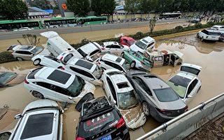 水灾过后 郑州大量泡水车都去哪里了?