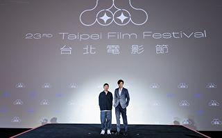 台北電影獎改10月9日頒獎 規劃3種舉行方案