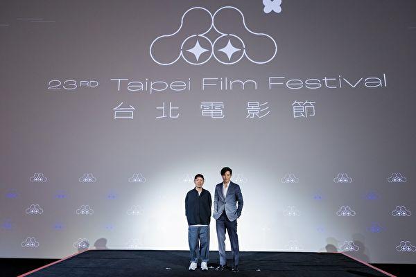 台北电影奖改10月9日颁奖 规划3种举行方案