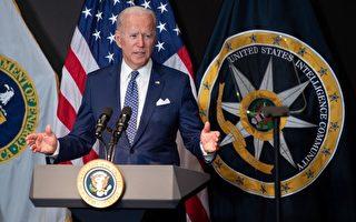拜登:重大網攻恐將美國捲入真正戰爭