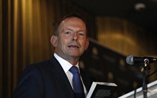澳前總理籲政府讓澳人自己選擇是否接種疫苗