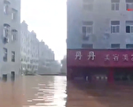 卫辉全城被淹 专家:泄洪在前 决堤在后