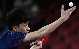 繼莊智淵之後 林昀儒闖奧運桌球男單4強