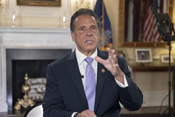 撥1.25億 紐約州全免5萬市立大學生疫情期債務