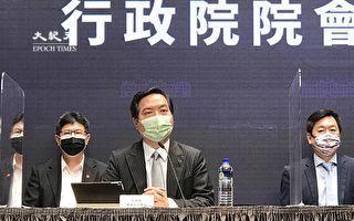 陸媒「中國台北」被國際媒體打臉 政院:台灣主權獨立國家無庸置疑