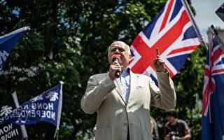 因批评中共 英国保守党前领袖被直接威胁