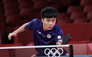 林昀儒激戰7局不敵樊振東 東奧桌球男單將爭銅