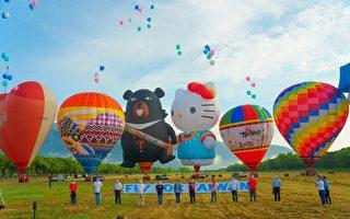 為台灣祈福 台東熱氣球嘉年華池上首航