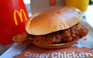 麦当劳称缺工缓解 停发联邦援助州改善最大