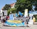 德国奥迪城议会决议:停止资助孔子学院