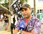 洛城伊朗裔游客:声援香港 防止中共扩张