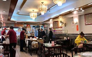 鼓励复工  纽约州餐馆增聘一员工  税收抵免五千元