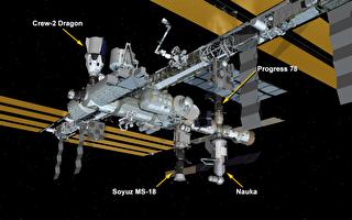 俄实验舱推进器意外启动 国际太空站一度失控