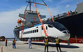 台铁城际列车抵台 运量多4成拟年底上线