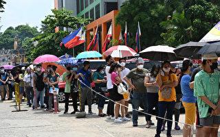 【疫情7.30】菲律宾首都封锁影响1300万人