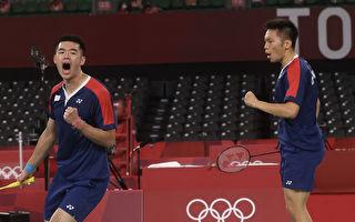 李洋/王齊麟擊退印尼強手 將爭羽球男雙金牌
