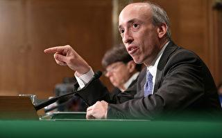 美证交会:中企IPO须提供额外风险披露信息